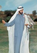 CHEIKH ZAYED BIN SULTAN AL NAHYAN - UAE Interact - Page 4