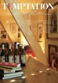 TEMPTATI SWISS WINE Chandra Kurt 美味なる スイスワインを求めて - Seite 2