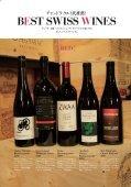 TEMPTATI SWISS WINE Chandra Kurt 美味なる スイスワインを求めて - Seite 5