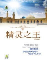 Untitled - Dawat-e-Islami