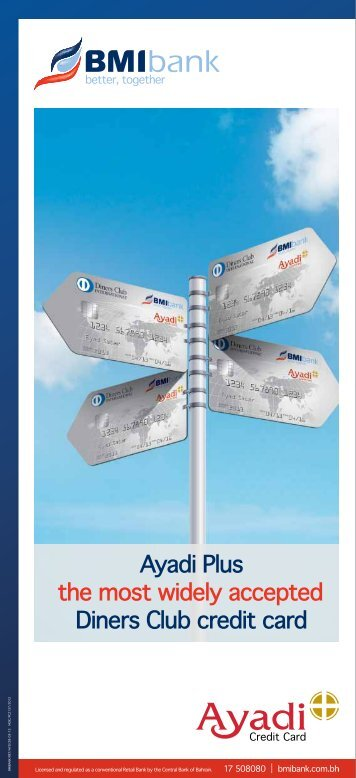 Ayadi Plus the most widely accepted Diners Club credit card - BMI