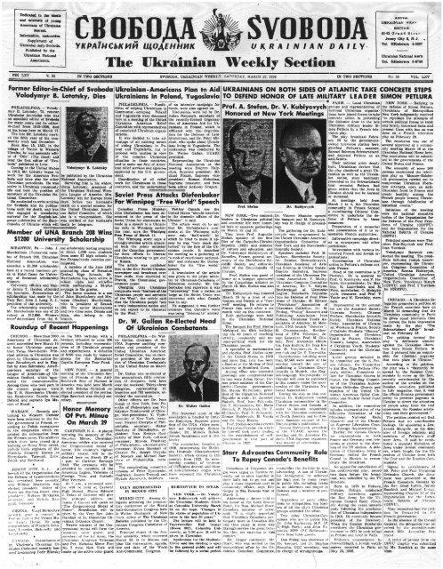 The Ukrainian Weekly 1958