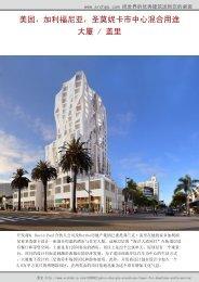 美国,加利福尼亚,圣莫妮卡市中心混合用途大厦/ 盖里 - ArchGo!