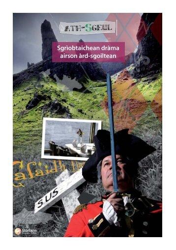 binder - Stòrlann Nàiseanta na Gàidhlig