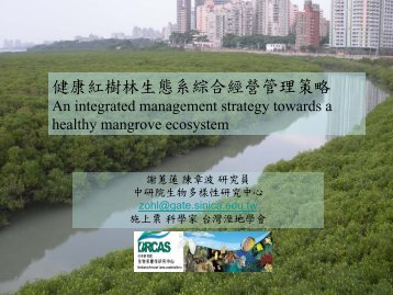 An Integrated Management Strategy toward Healthy Mangrove ...