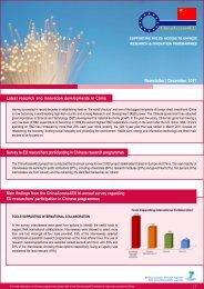 ChinaAccess4EU Newsletter | December 2011