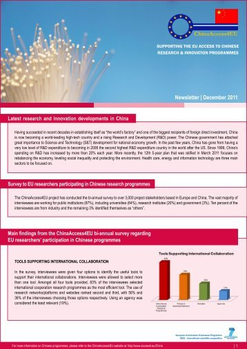 ChinaAccess4EU Newsletter | December 2011