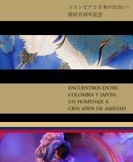 コロンビアと日本の出会い - Ministerio de Relaciones Exteriores