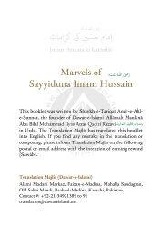 Marvels of Imam Hussain رضی اللہ تعالٰی عنہ - Dawat-e-Islami