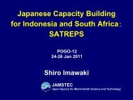 Japanese capacity building for Indonesia and Southern Africa - POGO
