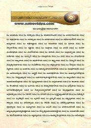 Surya asttottara shatanaamaavali -Telugu - Astrovidya