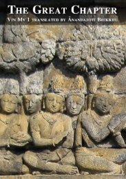 The Great Chapter (Mahakhandhaka) - Ancient Buddhist Texts