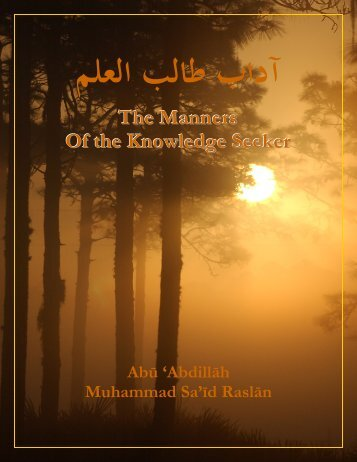The Manners Of the Knowledge Seeker - Mission Islam