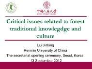 幻灯片 1 - APAFRI-Asia Pacific Association of Forestry Research ...