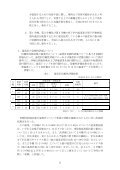 121101j0201 - Page 2