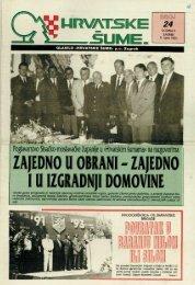 HRVATSKE ŠUME 24 (8.9.1993)