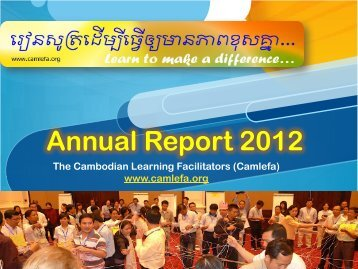 Annual Report 2012 - Camlefa.org