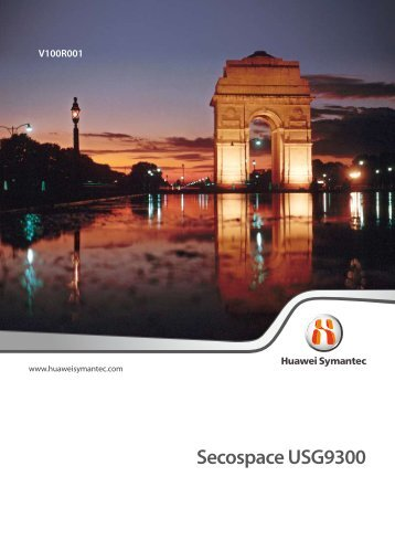 Secospace USG9300 - Utopia Technology
