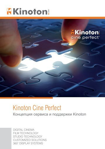 "Brochure ""Kinoton Cine Perfect"""