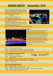Updated event information as of November 1, 2012