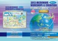(PDF) - MWE 2012 - ENRI