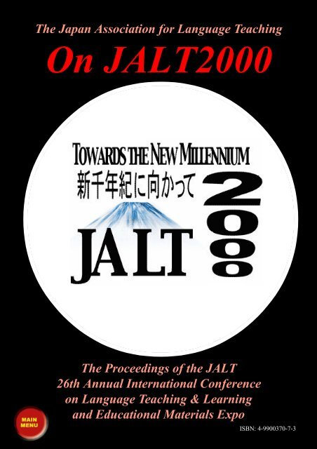 The Japan Association For Language Teaching Jalt Publications