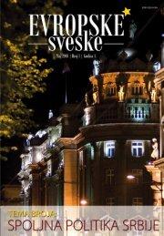 ISSN 1820-8169 - Evropski pokret u Srbiji