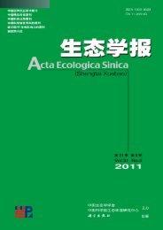Untitled - 中国森林生物多样性监测网络