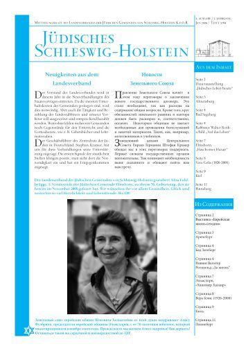 Январь 2009 / Тевет 5769 - Landesverband der Jüdischen ...