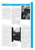Январь 2009 / Тевет 5769 - Landesverband der Jüdischen ... - Page 7