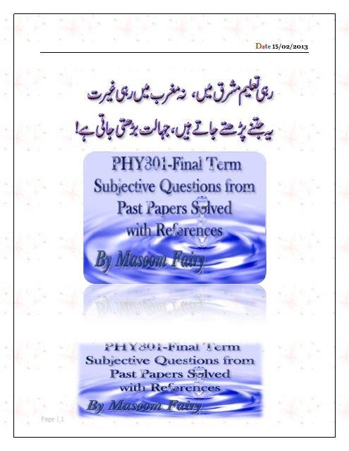 cs601 final term paper 2013