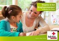 Brochure Wegwijs in het Brugfigurenproject voor scholen (.pdf)