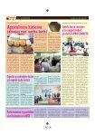 vendo - Page 4