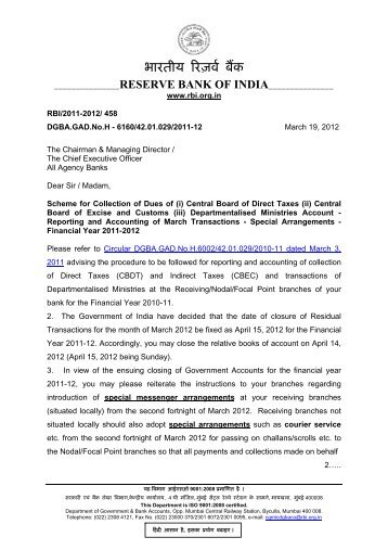 rbi master circular Reserve bank of india vide its notification no rbi/2014-15/12 dated july 1, 2014 issued to all category – i authorised dealer banks, notified the following master circular.
