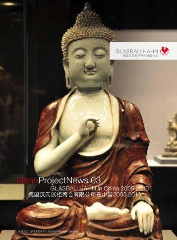 HahnProjectNews 03 - Glasbau Hahn