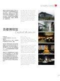 HahnProjectNews 03 - Glasbau Hahn - Page 3