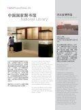 HahnProjectNews 03 - Glasbau Hahn - Page 6