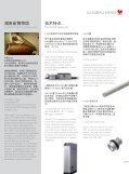 HahnProjectNews 03 - Glasbau Hahn - Page 7