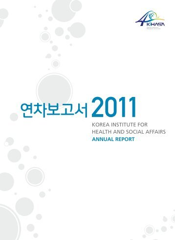 KOREA INSTITUTE FOR HEALTH AND SOCIAL AFFAIRS AnnuAl ...