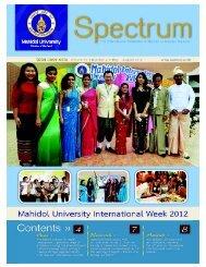 Spectrum-page11.pdf - CMMU