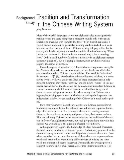 jieri essay mandarin