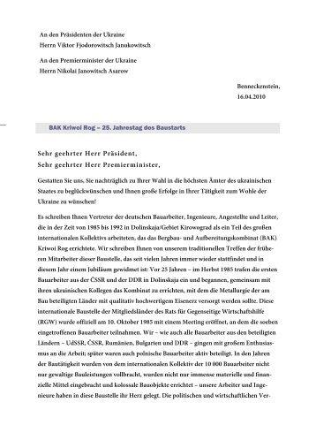 Rolf Junghanns - Das Buch zum BAK Kriwoi Rog