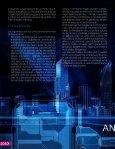 alianzas-publico-privadas - Page 6