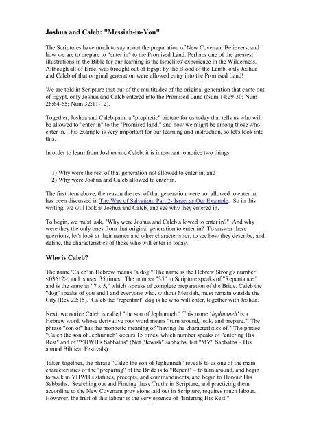 Joshua and Caleb - Unleavened Bread