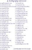 Venkateswara-Ashtotram - Greater Telugu website - Page 2