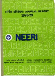 1978-79 - National Environmental Engineering Research Institute