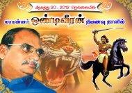 OMDC 2012 Invitation