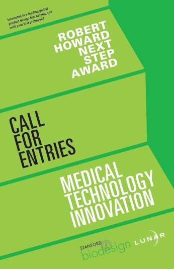 call for entries medical technology innovation - Lunar Design