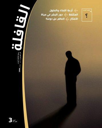 á```«Hô©dG ≈` - Saudi Aramco