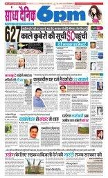 29 October Bhopal